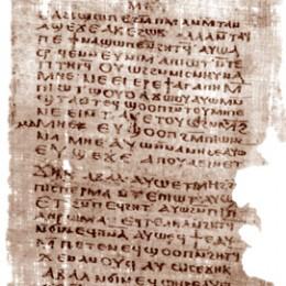 The Lost Commandments